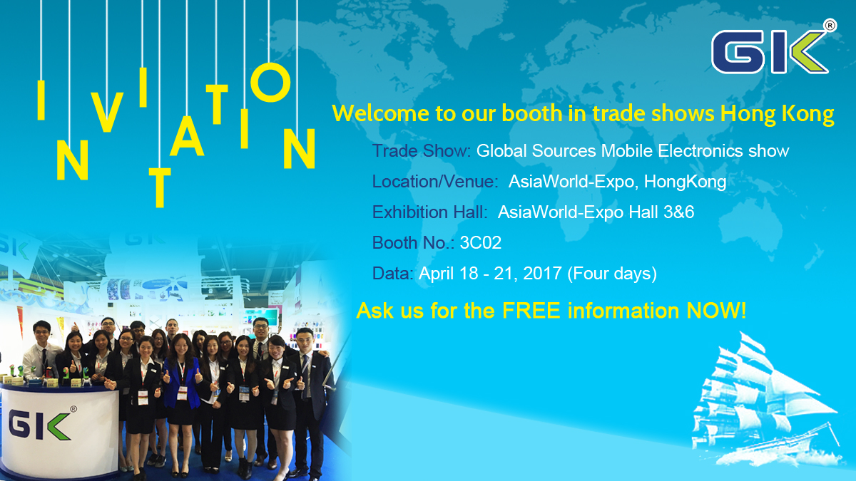 Invitation To Exhibition Booth : Ggit news